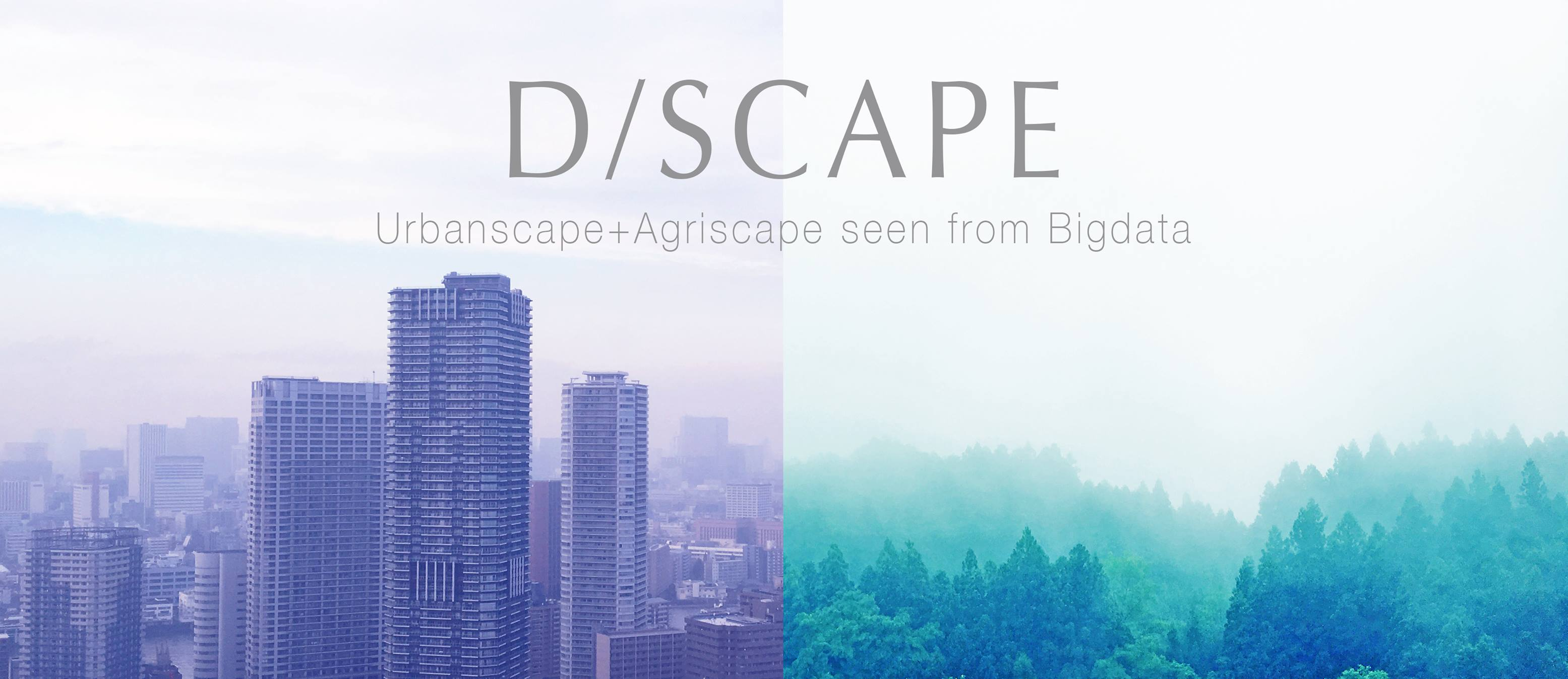 D/SCAPE powered by DMAP